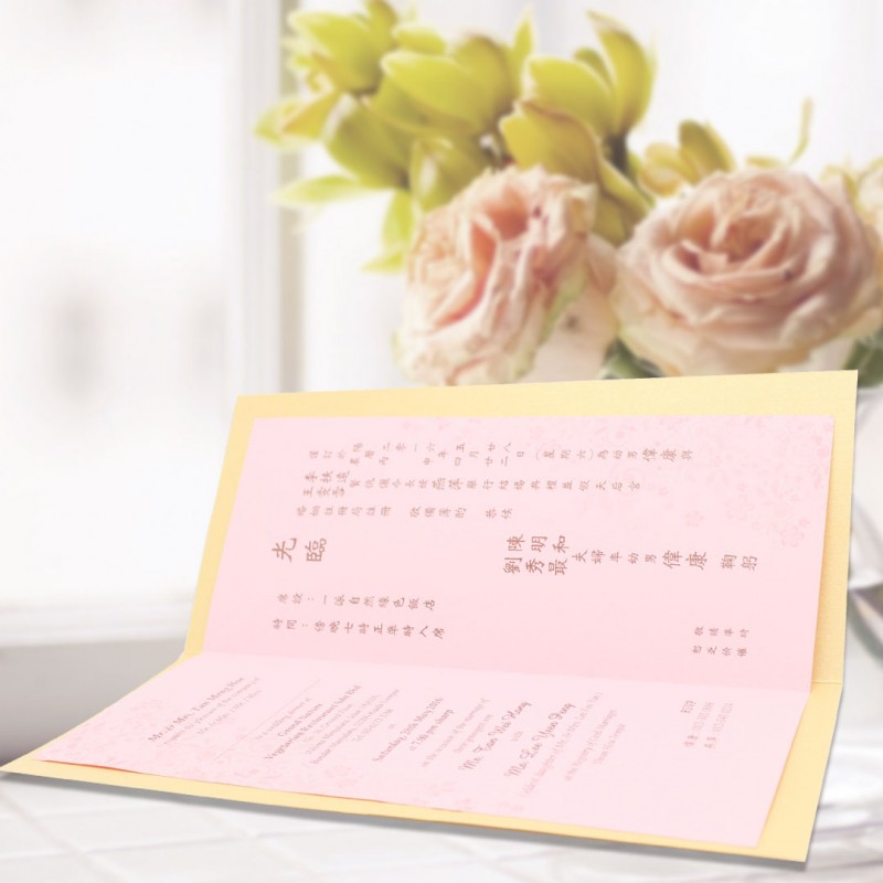 Wedding Gift List Next : Home > Gifts & Cards > Chinese Wedding Card ( SPM86015R )